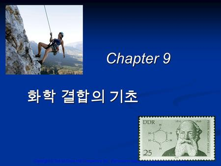 화학 결합의 기초 Copyright © The McGraw-Hill Companies, Inc. Permission required for reproduction or display. Chapter 9.