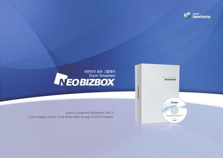 Duzon Groupware NeoBizbox Ver2.0 Your company will be 'Good Better Best' through DUZON Solution.