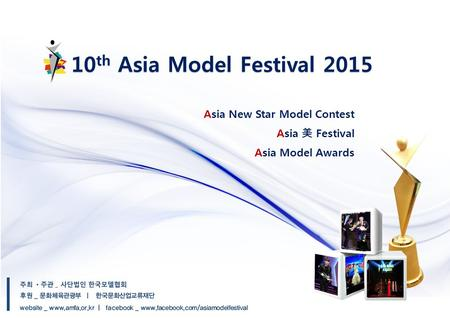 Asia New Star Model Contest Asia 美 Festival Asia Model Awards 10 th Asia Model Festival 2015.