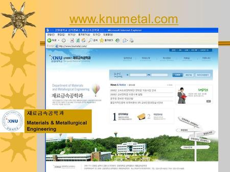 Www.knumetal.com 재료금속공학 과 Materials & Metallurgical Engineering.