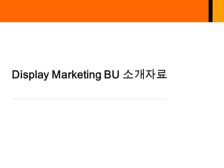 1 Display Marketing BU 소개자료. 2 Display Marketing BU 소개