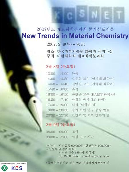New Trends in Material Chemistry