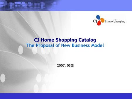 CJ Home Shopping Catalog The Proposal of New Business Model