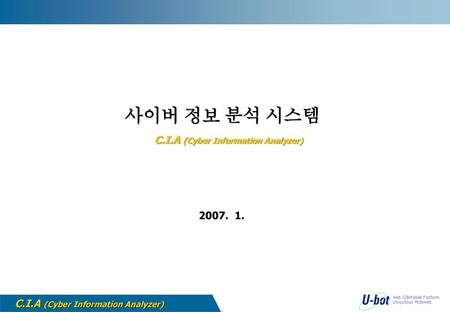 C.I.A (Cyber Information Analyzer) C.I.A (Cyber Information Analyzer)