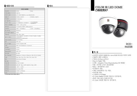 COLOR IR LED DOME CAMERA