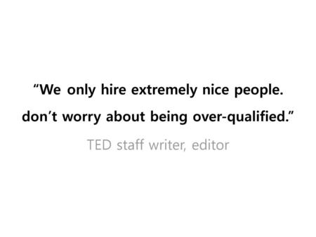 TED staff writer, editor