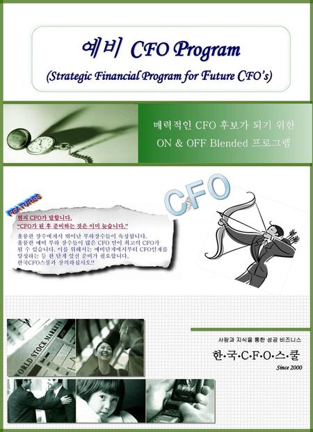 (Strategic Financial Program for Future CFO's)