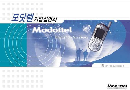 Modottel Industry Analysis Core Competencies Business Plan Investment Highlights.