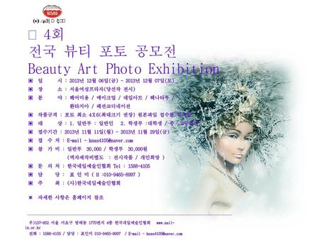 Beauty Art Photo Exhibition
