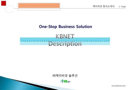 One-Stop Business Solution
