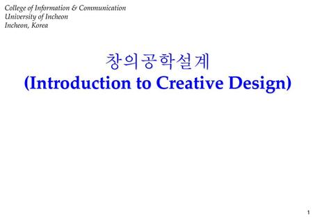 (Introduction to Creative Design)