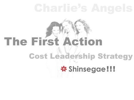 Charlie's Angels The First Action Cost Leadership Strategy Shinsegae !