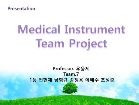 Medical Instrument Team Project