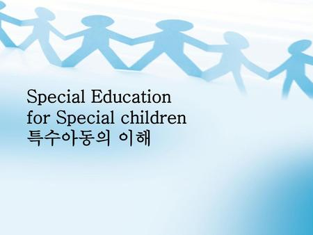 Special Education for Special children 특수아동의 이해.