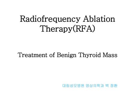 Radiofrequency Ablation Therapy(RFA)