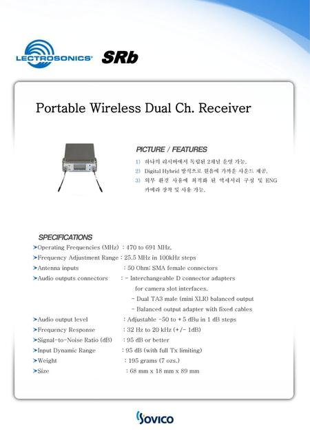SRb Portable Wireless Dual Ch. Receiver PICTURE / FEATURES