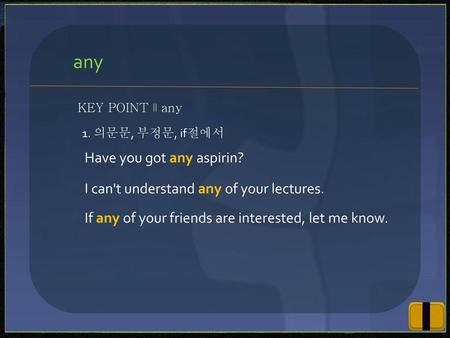 any Have you got any aspirin? I can't understand any of your lectures.