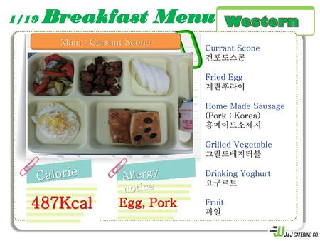 487Kcal Western Calorie Egg, Pork 1/19 Breakfast Menu Allergy notice