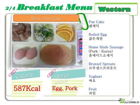 587Kcal Western Calorie Egg, Pork 2/4 Breakfast Menu Allergy notice