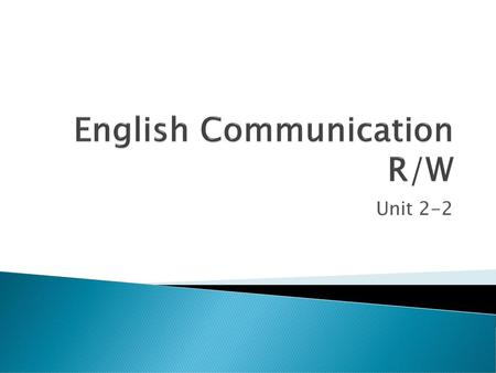 English Communication R/W