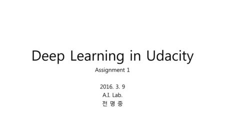 Deep Learning in Udacity