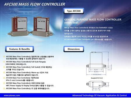 Advanced Technology Of Vacuum Application & Control