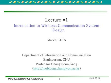 Design of Wireless Communication System