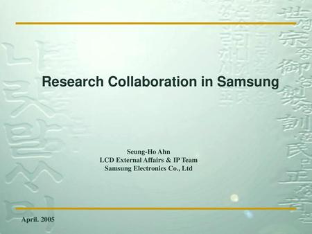 Research Collaboration in Samsung