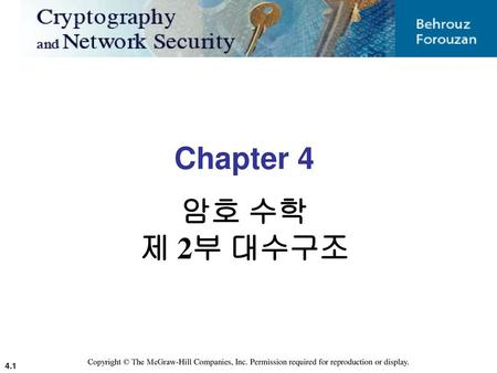 Chapter 4 암호 수학 제 2부 대수구조 Copyright © The McGraw-Hill Companies, Inc. Permission required for reproduction or display.