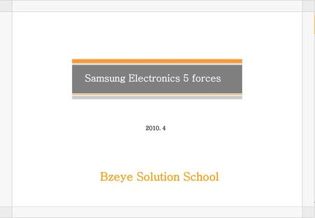 Samsung Electronics 5 forces