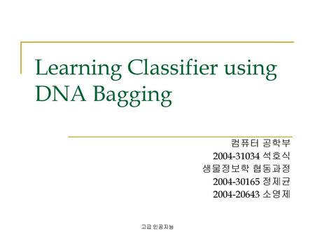 Learning Classifier using DNA Bagging