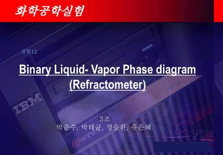 Binary Liquid- Vapor Phase diagram