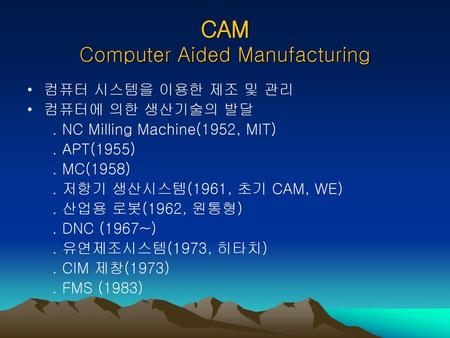 CAM Computer Aided Manufacturing