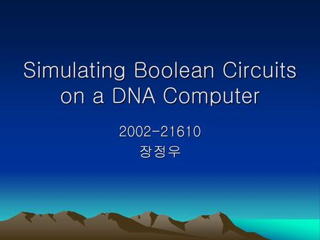 Simulating Boolean Circuits on a DNA Computer