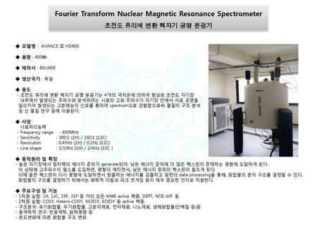 Fourier Transform Nuclear Magnetic Resonance Spectrometer
