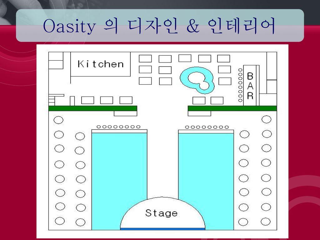 Oasity 의 디자인 & 인테리어
