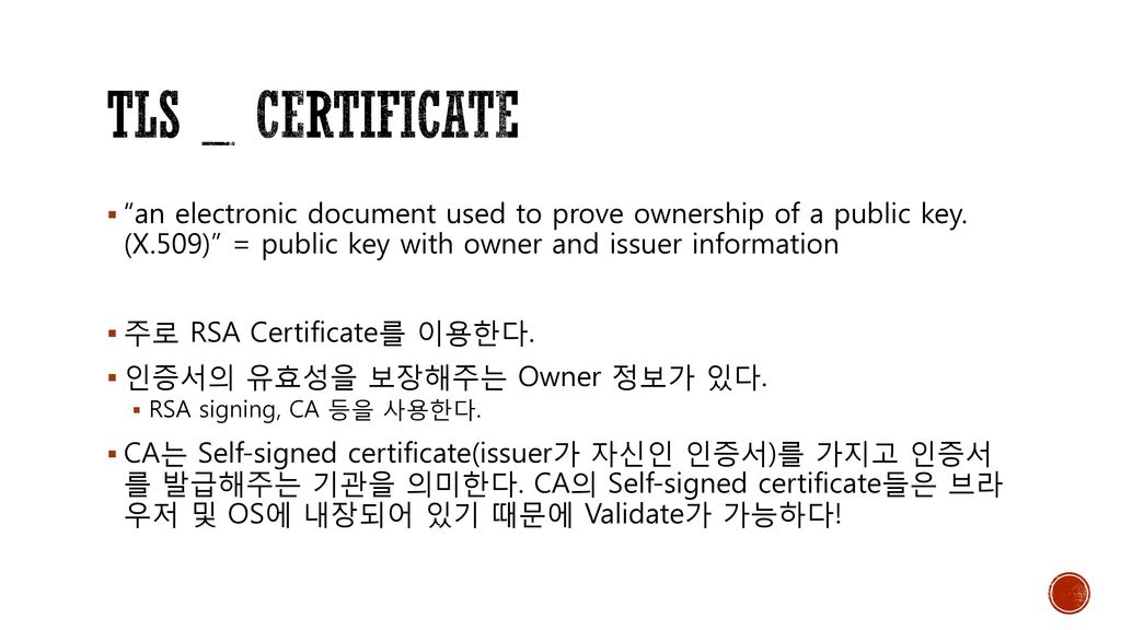 TLS _ Certificate an electronic document used to prove ownership of a public key. (X.509) = public key with owner and issuer information.