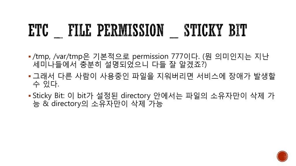 ETC _ file permission _ sticky bit