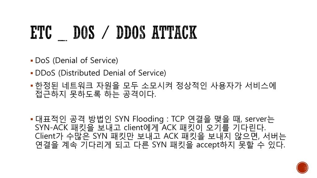 ETC _ Dos / ddos attack DoS (Denial of Service)