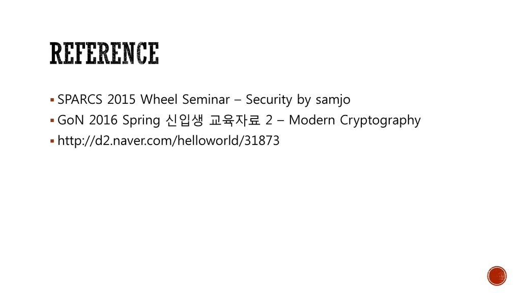REference SPARCS 2015 Wheel Seminar – Security by samjo