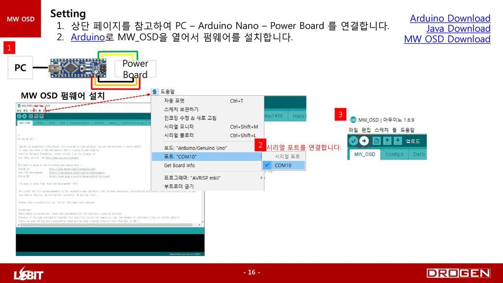 D grandprix osd 설정 메뉴얼 check lobit gt ppt download