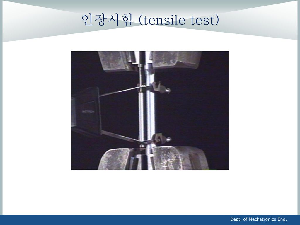 인장시험 (tensile test) Dept, of Mechatronics Eng.