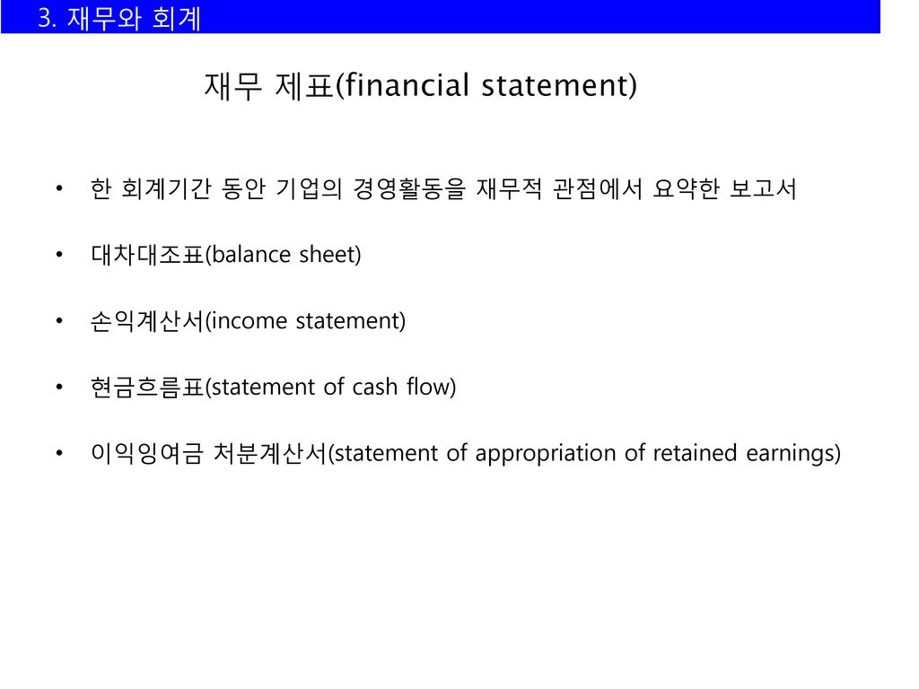 2012 2 ppt download for 2012 bpc financial template
