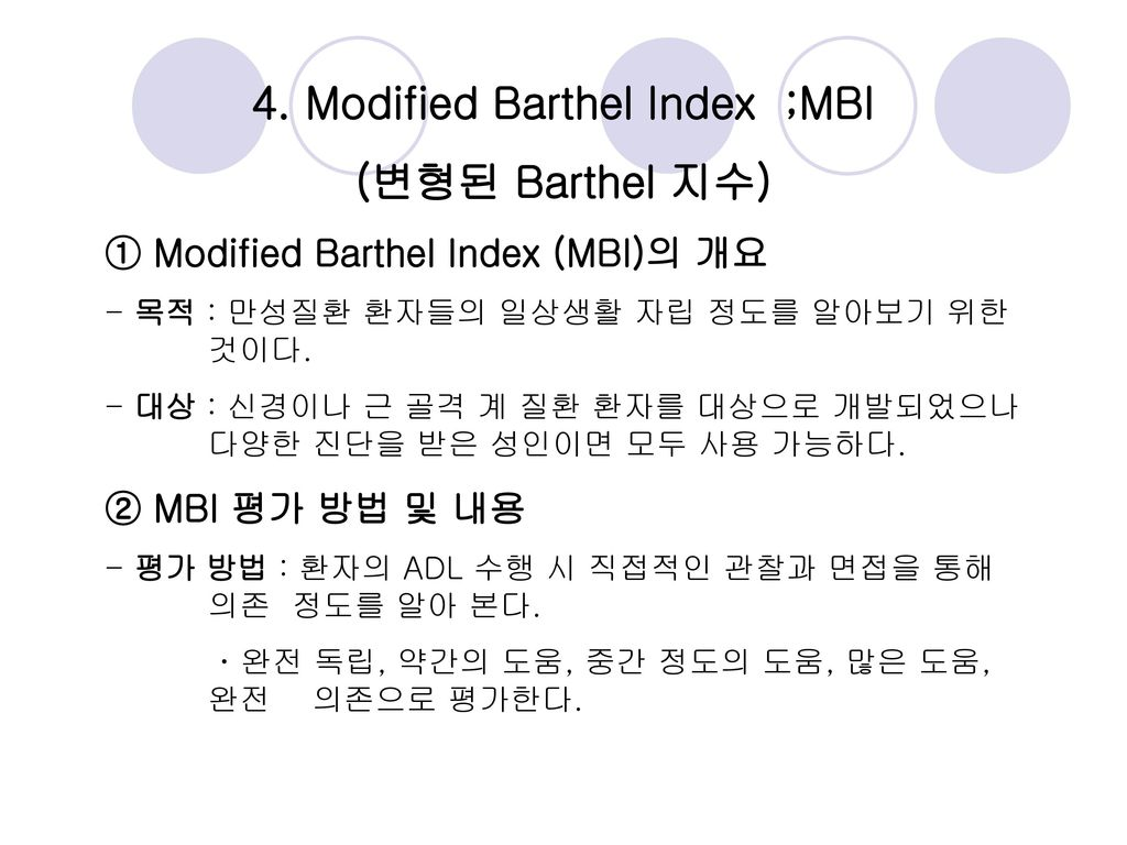 4. Modified Barthel Index ;MBI