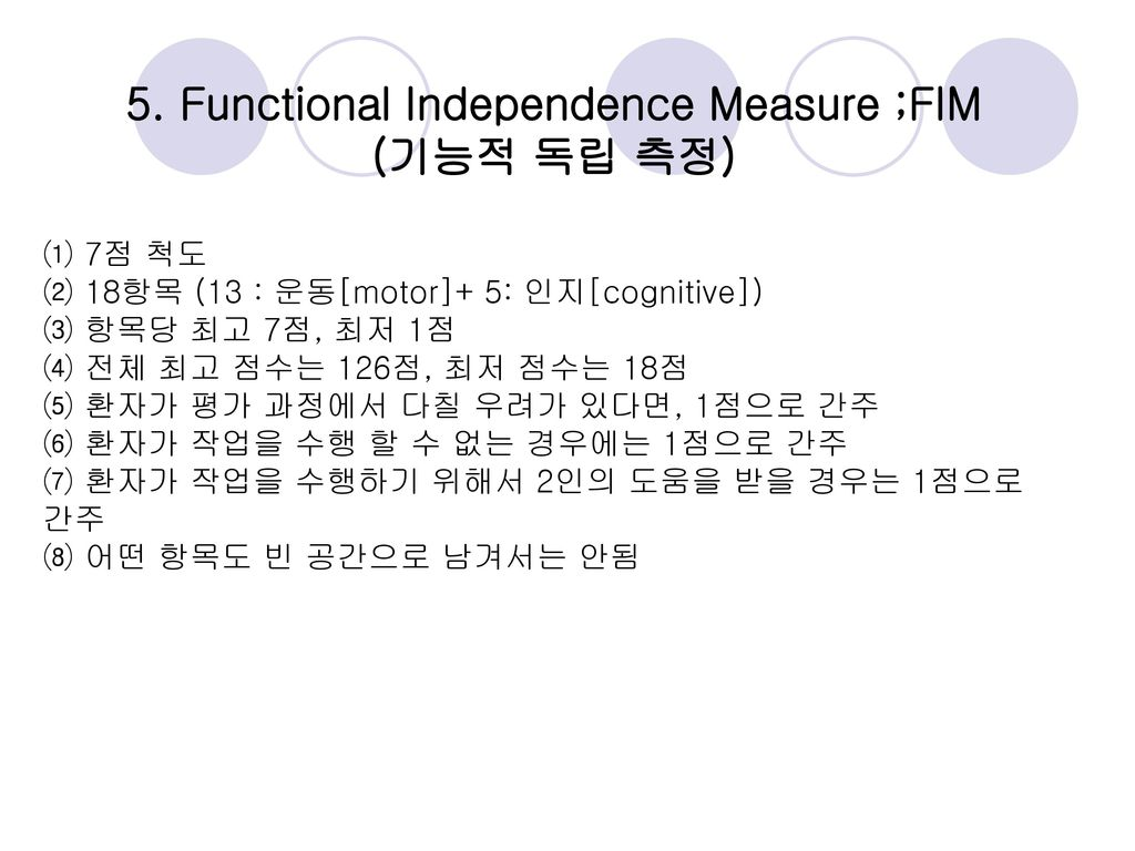 5. Functional Independence Measure ;FIM
