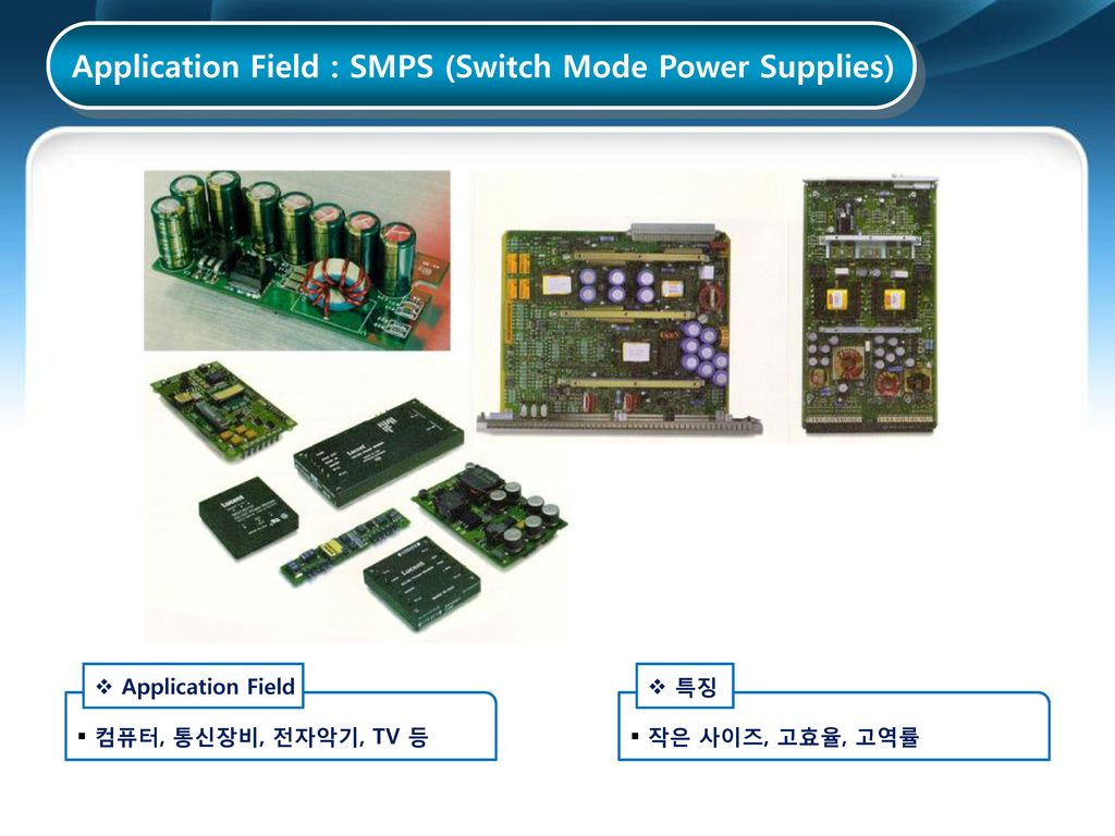 Application Field : SMPS (Switch Mode Power Supplies)