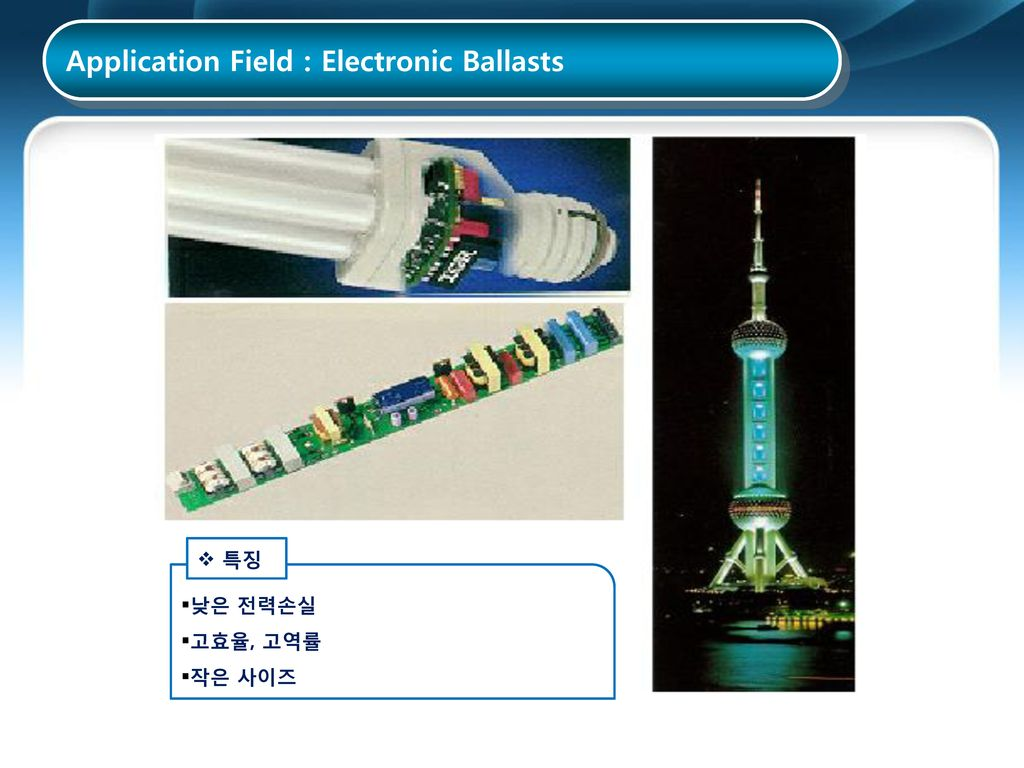 Application Field : Electronic Ballasts