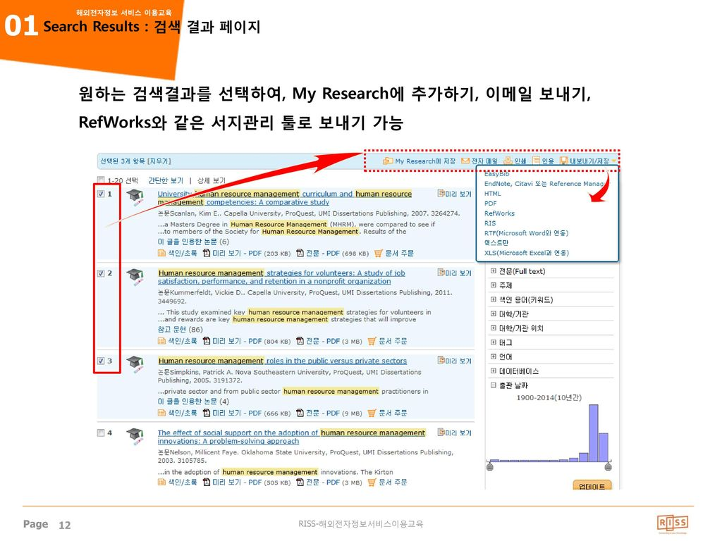 proquest dissertation preview Many universities subscribe to proquest dissertations & theses the database is  not  a record for the dissertation (may include citation, abstract, preview, etc).