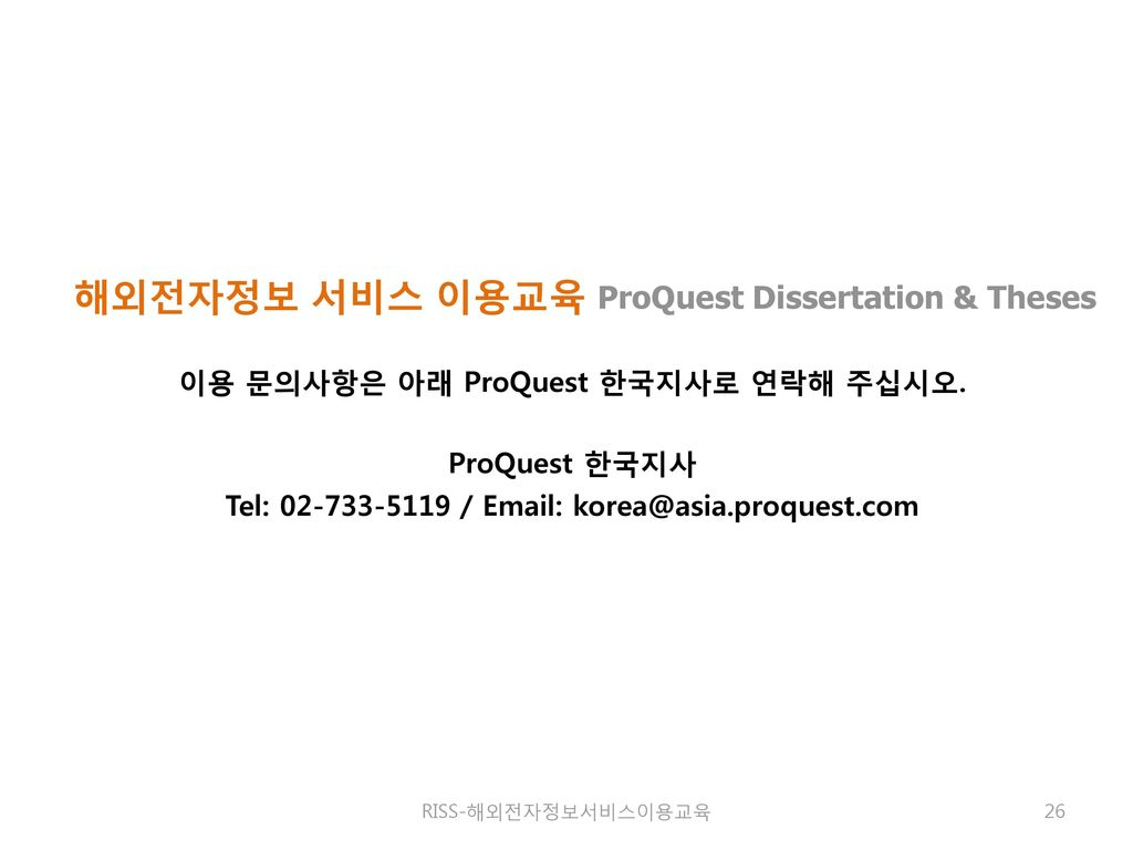 proquest central i proquest dissertation & thesis In addition to world wide web access to the dissertation abstracts database and on-line access to the full text of new dissertations,proquest digital.
