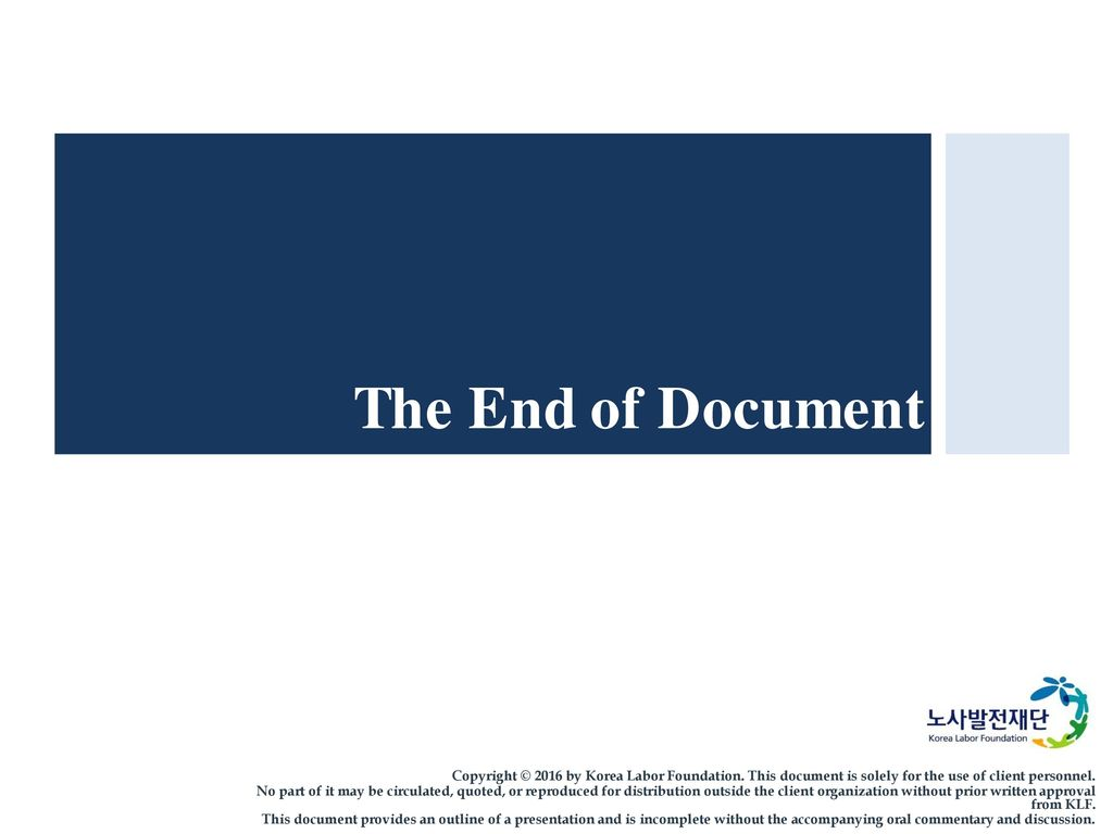 The End of Document
